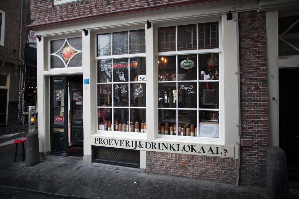L'entrata del Proeflokaal De Ooievar