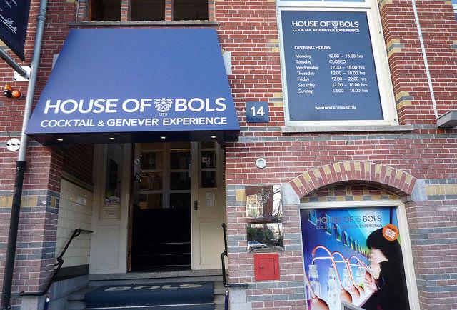 La House of Bols, dove ci è stato illustrato il metodo di distillazione del Jenever